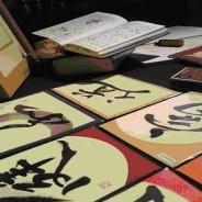 Japonská kaligrafie