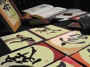 kaligrafie-resize